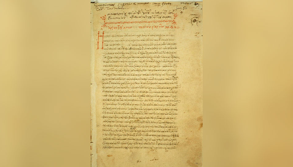 Biografía de Simplicio de Cilicia