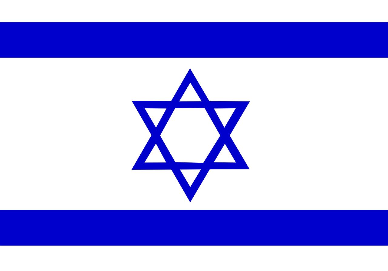 Historia del Estado de Israel