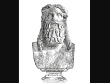 Biografía de Hermágoras de Temnos