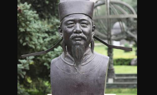 Biografía de Shen Kuo