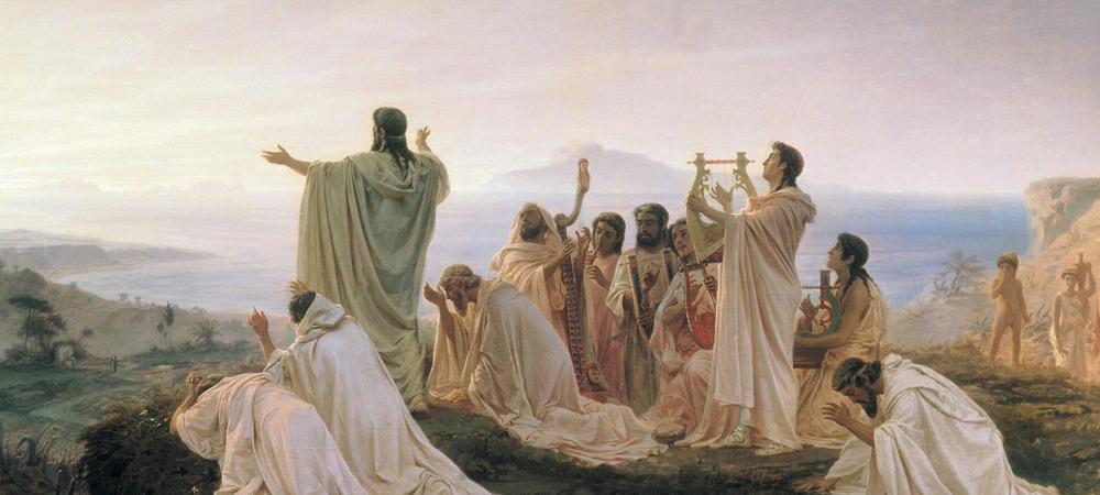 Biografía de Hierocles de Alejandría