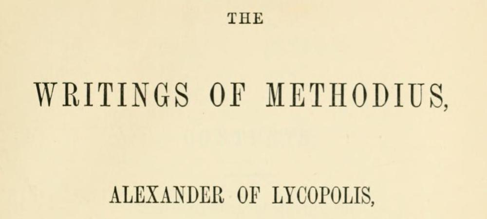 Biografía de Alejandro de Licópolis