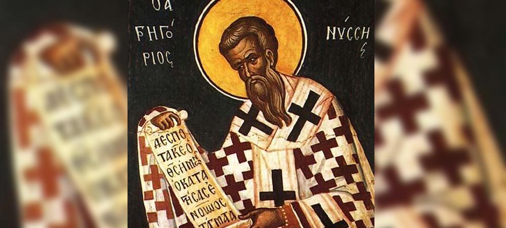 Biografía de San Gregorio de Nisa