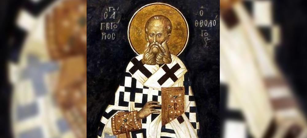 Biografía de San Gregorio Nacianceno
