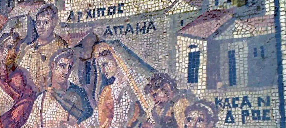 Biografía de Numenio de Apamea
