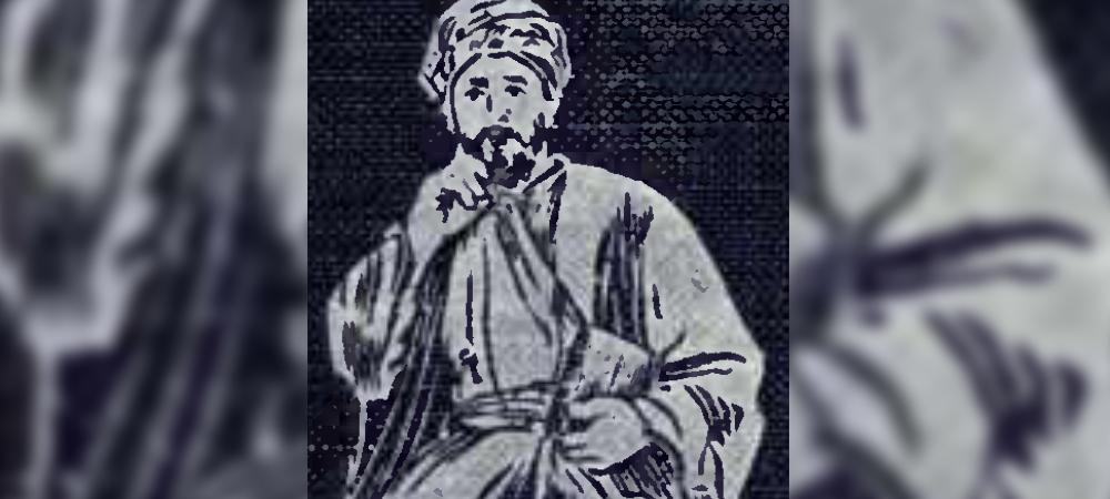 Biografía de Al-Ghazali