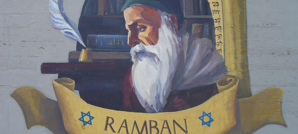 Biografía de Nahmánides