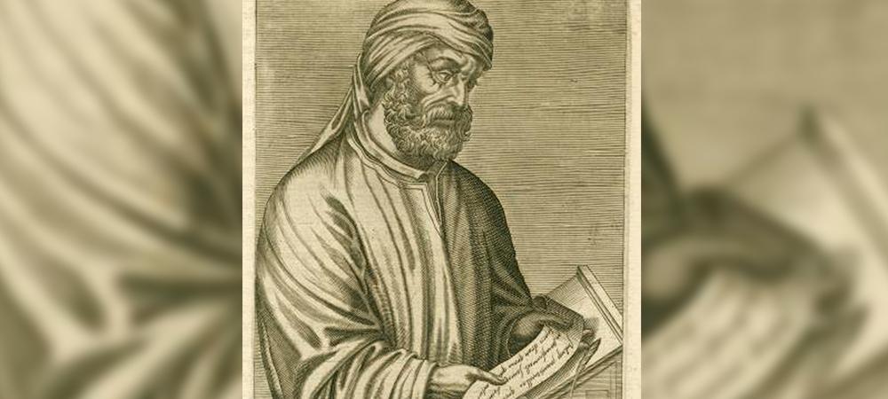 Biografía de Tertuliano