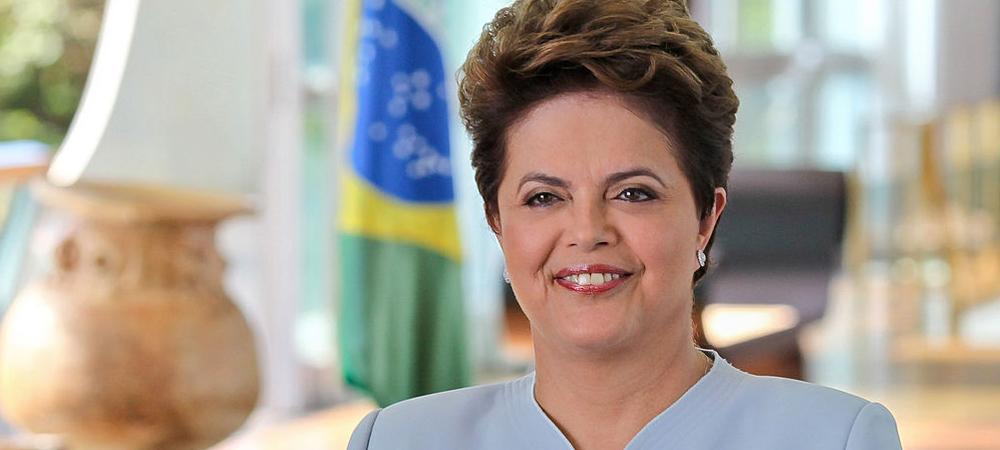 Biografía de Dilma Rousseff