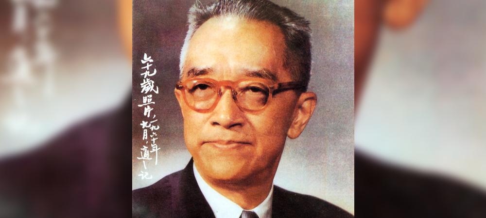 Biografía de Hu Shih